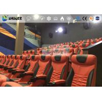 Buy cheap 2 Years Warranty 4D Motion Theatre 3 Seat Red Color Motion Rides Electric System product