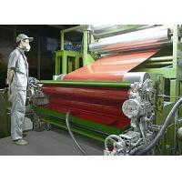 Buy cheap Z60 - Z27 Zinc Coating PPGI Color Steel Coil ASTM A653 , Red / Blue , 750mm - 1250mm from wholesalers