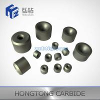 Buy cheap High quality YG8 Blank Tungsten Carbide Drawing Pellets for sale from wholesalers