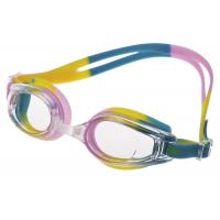 Buy cheap Prescription Silicone Swimming Goggles Yellow Pink Blue Swim Glasses For Kids from wholesalers
