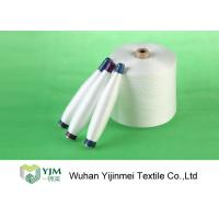 Buy cheap Customized Color 100 Percent Polyester Ring Spun Yarn Low Breaking Elongation product