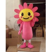 Buy cheap lovely bean girl mascot costume advertising plush character costume for adult from wholesalers