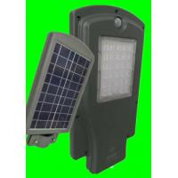 Buy cheap 40W  High Brightness Solar Powered LED Street Lights Metal Aluminum Energy Saving from wholesalers