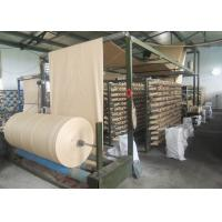 Buy cheap PE Laminated / BOPP Film PP Woven Fabric Roll With Custom Size Weight from wholesalers