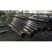 Buy cheap Precision Welded Cold Drawn DOM Steel Tube for Oil Cylinders ISO 9001-2008 from wholesalers