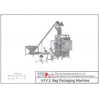 Buy cheap Automatic Vertical Form Powder And Filling Packing MachineFor Pharmacy / Flour Powders from wholesalers