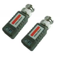 Buy cheap 1CH passive video balun HW-202E from wholesalers