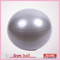 Buy cheap Professional yoga exercise gym ball from wholesalers