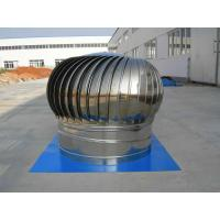 Buy cheap pro-environment Wind Power Attic ventilator Color Steel with favorable price from wholesalers