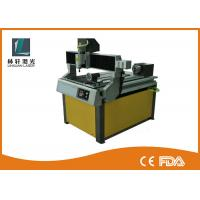Buy cheap High Speed Rotary Small CNC Router , CNC Carving Machine For Wood / Plastic from wholesalers