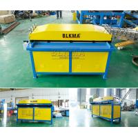Buy cheap BLKMA B-1.2*2000 electric sheet metal beading machine,duct making grooving from wholesalers