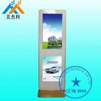 Buy cheap Vertical LCD Advertising Touch Screen Digital Signage Kiosk 500CD Brightness from wholesalers