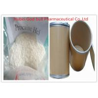 Buy cheap Novocaine Local Anesthetic Powder , 51-05-8 Procaine Hydrochloride Powder from wholesalers