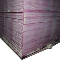 Buy cheap 9mm Film Faced Plywood from wholesalers