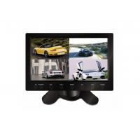 Buy cheap IR Portable 2 Images / 4 Images Display 7 Inch Splitter Screen / Quad Display Monitor With Digital Panel from wholesalers