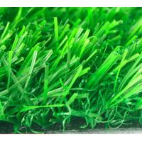 Buy cheap 3/8 inch Artificial Grass Outdoor Landscaping Artificial Grass , Spine Shape Yarn Amusement Park from wholesalers