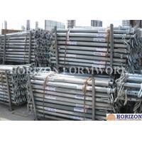 Buy cheap EN1065 Prop D30 With Working Range1.72m-3.0m for Supporting Slab Formwork product