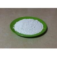 Buy cheap Pure Rare Earth Oxides / Dysprosium Oxide White Powder Customize Size from wholesalers