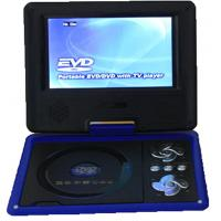 Buy cheap portable dvd from wholesalers