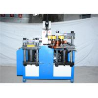 Buy cheap 12x160mm CNC busbar bending cutting punching machine for copper and aluminum from wholesalers