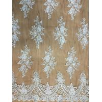 Buy cheap 2017 new design embroidry tulle lace fabric  With Cord for Bridal Dress from wholesalers