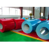 Buy cheap Cold Rolled PPGI Steel Coil , ASTM1008 Color Steel Coil PPGI/HDG/GI/SECC DX51 from wholesalers