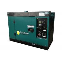 Buy cheap Home Small Portable Super Silent Generators Electric Start Emergency Power Generation from Wholesalers