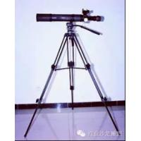 Buy cheap Hight Resolution Forensic Equipment Light Infrared Night Vision Forensic System from wholesalers