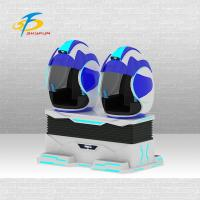 Buy cheap 2 Players 9d Vr Egg Cinema , Smart Touch Screen Control Panel Vr Gaming Equipment from wholesalers
