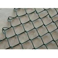 Buy cheap Metal Green Coated Chain Link Fence Construction 4mm And 5cm Size from wholesalers