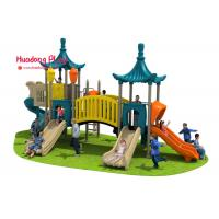 Buy cheap LLDPE Material Outdoor Playground Slides Pipe Galvanized Treated Easy Maintain product