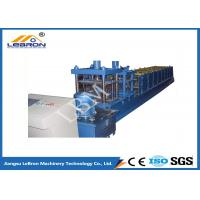Buy cheap 2018 new type No-Girder Arch Roof Roll Forming Machine CNC Control Automatic Type forming machine China supplier from wholesalers