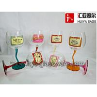 Buy cheap Mum&Dad craft wine glass, six designs, creative curving stem, colored stem from wholesalers