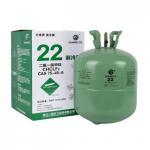 Buy cheap CHF2CI,CHF2CL,Difluorochloromethane,HCFC refrigerant gas R22, from wholesalers