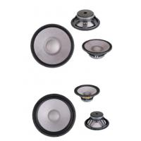 China Singel Layer Car Speaker Woofer 8 Inch Shallow Condition New With PP Dust Cap on sale
