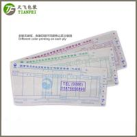 Buy cheap (Customized) 280*93mm 11/3 3 plies perforated continuous form Pharmaceutical company account sales contract form from wholesalers