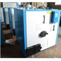 Buy cheap Biomass Wood Pellet Hot Water Boilers from wholesalers