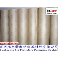Buy cheap VCI paper sheet&strip for driving medium from wholesalers