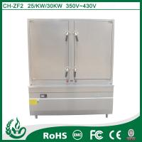 Buy cheap Commercial rice steamer for factory - 24 trays from wholesalers