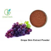 Buy cheap 30% Polyphenols Grape Skin Extract Anti - Oxidant For Food Color from wholesalers