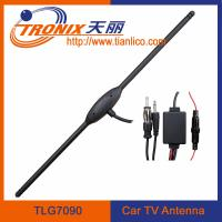 Buy cheap car radio tv gps antenna with out amplifier/TLG7090 from wholesalers