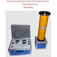 Buy cheap ZGF DC High Voltage Generator from wholesalers