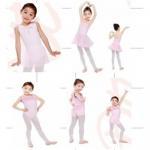 Buy cheap Children dance wear from wholesalers
