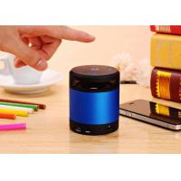 Buy cheap My vision Metal Remote Hand Gesture Speaker super bass hifi portable bluetooth speaker from wholesalers