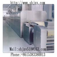 Buy cheap Saiheng Bakery Equipment Gas Tunnel Oven for Wafer,Biscuit,Bread,Cookies,Cake from wholesalers