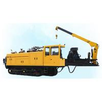 Buy cheap KXD20 horizontal directional drilling rig for sale from wholesalers