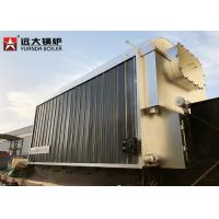Buy cheap 15 Ton Efficency Chain Grate Stoker Coal Steam Boiler For Drying Gypsum Powder from wholesalers