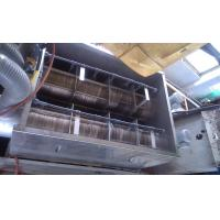 Buy cheap Multi - ring screw press Sludge Dewatering Equipment for Wastewater Treatment Plant from wholesalers
