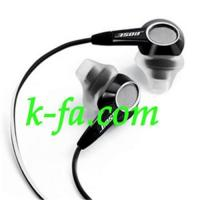 Buy cheap Free shipping G1 Earphones Headphones for Mp3 Mp4 iPhone iPod BOSE 5 work days shipping from wholesalers