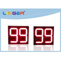 Buy cheap 20 Inch Red Color LED Countdown Timer For Basketball Scoreboard Easy Install from wholesalers